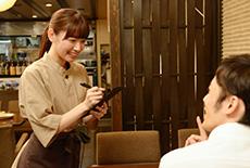 上島町のお店・企業・団体