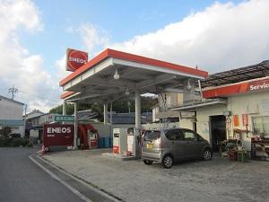 倉本石油店
