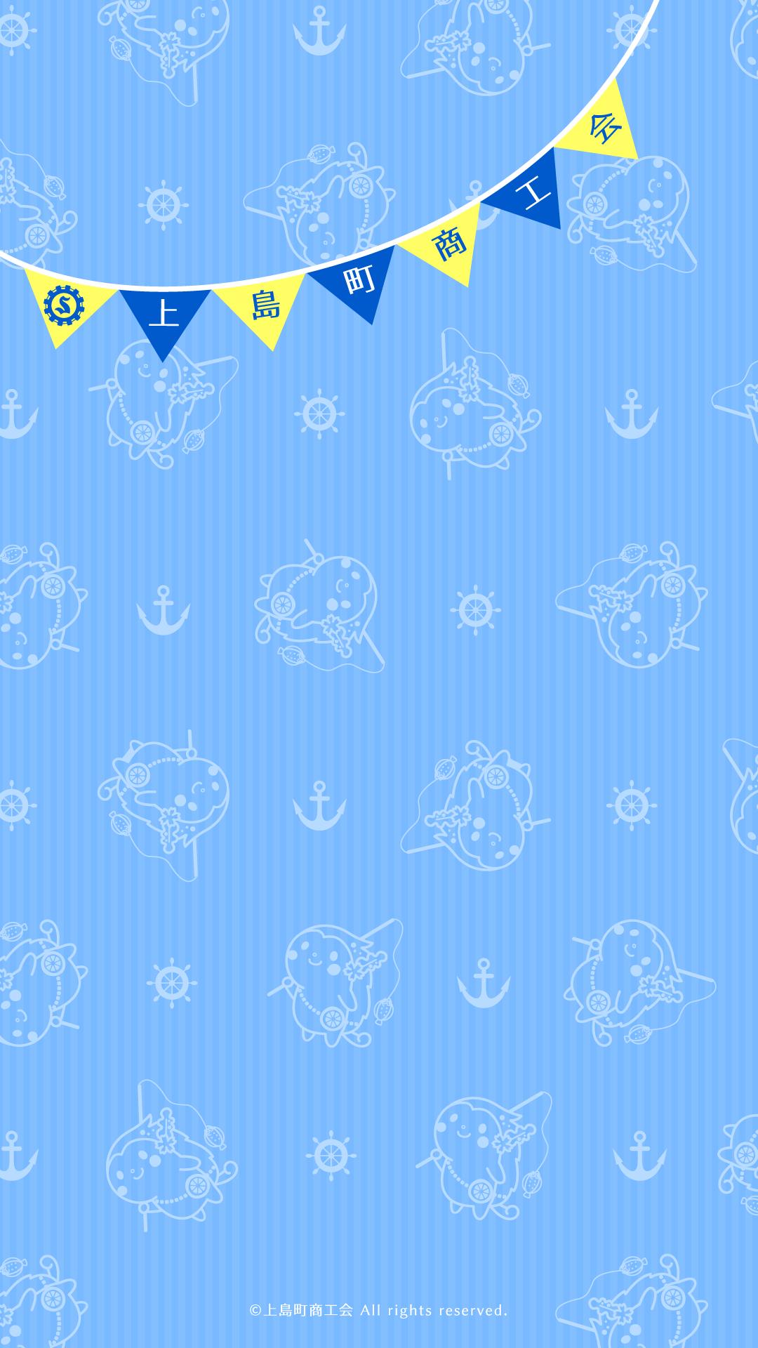 スマホ用壁紙(1080×1920)